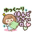 おかっぱ女子【元気なデカ文字×あいさつ】(個別スタンプ:37)