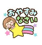 おかっぱ女子【元気なデカ文字×あいさつ】(個別スタンプ:38)