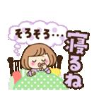 おかっぱ女子【元気なデカ文字×あいさつ】(個別スタンプ:39)