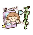 おかっぱ女子【元気なデカ文字×あいさつ】(個別スタンプ:40)