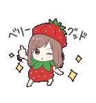 ジャージちゃん6(春)(個別スタンプ:02)