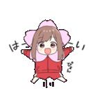 ジャージちゃん6(春)(個別スタンプ:04)