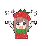 ジャージちゃん6(春)(個別スタンプ:05)