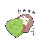 ジャージちゃん6(春)(個別スタンプ:06)