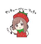ジャージちゃん6(春)(個別スタンプ:07)