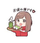 ジャージちゃん6(春)(個別スタンプ:09)