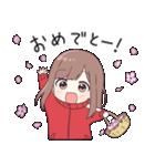ジャージちゃん6(春)(個別スタンプ:11)