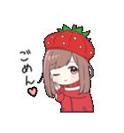 ジャージちゃん6(春)(個別スタンプ:12)