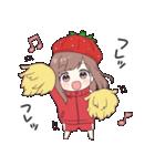 ジャージちゃん6(春)(個別スタンプ:13)