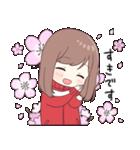 ジャージちゃん6(春)(個別スタンプ:14)