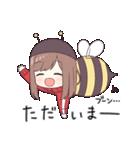 ジャージちゃん6(春)(個別スタンプ:15)