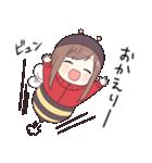 ジャージちゃん6(春)(個別スタンプ:16)