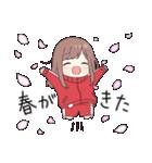 ジャージちゃん6(春)(個別スタンプ:17)
