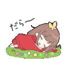 ジャージちゃん6(春)(個別スタンプ:18)
