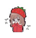 ジャージちゃん6(春)(個別スタンプ:19)
