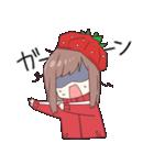 ジャージちゃん6(春)(個別スタンプ:20)