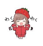 ジャージちゃん6(春)(個別スタンプ:23)