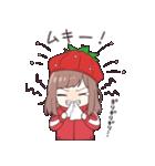 ジャージちゃん6(春)(個別スタンプ:24)