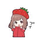 ジャージちゃん6(春)(個別スタンプ:25)