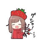 ジャージちゃん6(春)(個別スタンプ:26)