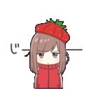 ジャージちゃん6(春)(個別スタンプ:27)