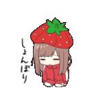 ジャージちゃん6(春)(個別スタンプ:28)