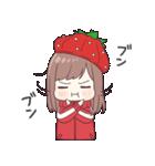 ジャージちゃん6(春)(個別スタンプ:29)