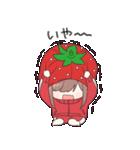ジャージちゃん6(春)(個別スタンプ:30)