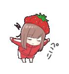 ジャージちゃん6(春)(個別スタンプ:31)