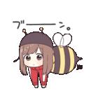ジャージちゃん6(春)(個別スタンプ:33)