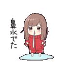 ジャージちゃん6(春)(個別スタンプ:35)