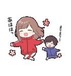 ジャージちゃん6(春)(個別スタンプ:37)