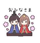 ジャージちゃん6(春)(個別スタンプ:40)