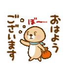 突撃!ラッコさん 【挨拶と丁寧な言葉】(個別スタンプ:01)