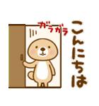 突撃!ラッコさん 【挨拶と丁寧な言葉】(個別スタンプ:02)