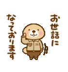 突撃!ラッコさん 【挨拶と丁寧な言葉】(個別スタンプ:05)