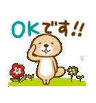 突撃!ラッコさん 【挨拶と丁寧な言葉】(個別スタンプ:07)