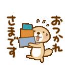 突撃!ラッコさん 【挨拶と丁寧な言葉】(個別スタンプ:08)