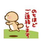 突撃!ラッコさん 【挨拶と丁寧な言葉】(個別スタンプ:16)