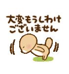 突撃!ラッコさん 【挨拶と丁寧な言葉】(個別スタンプ:18)