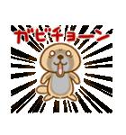 突撃!ラッコさん 【挨拶と丁寧な言葉】(個別スタンプ:33)
