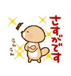 突撃!ラッコさん 【挨拶と丁寧な言葉】(個別スタンプ:36)