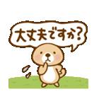 突撃!ラッコさん 【挨拶と丁寧な言葉】(個別スタンプ:37)
