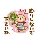 突撃!ラッコさん 【挨拶と丁寧な言葉】(個別スタンプ:39)