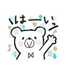 おしゃかわ♡くまさん +*(個別スタンプ:02)