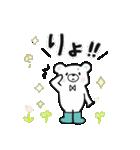 おしゃかわ♡くまさん +*(個別スタンプ:03)