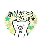 おしゃかわ♡くまさん +*(個別スタンプ:07)