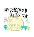 おしゃかわ♡くまさん +*(個別スタンプ:10)