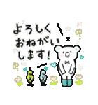 おしゃかわ♡くまさん +*(個別スタンプ:14)