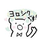 おしゃかわ♡くまさん +*(個別スタンプ:15)